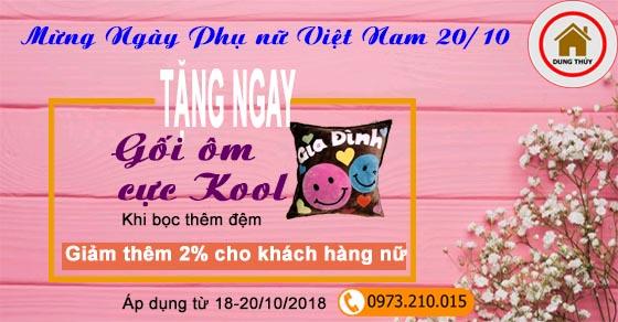 Ưu đãi mừng ngày Phụ nữ Việt Nam: Tặng ngay gối ôm cực Kool áp dụng từ 18-20/10/2018